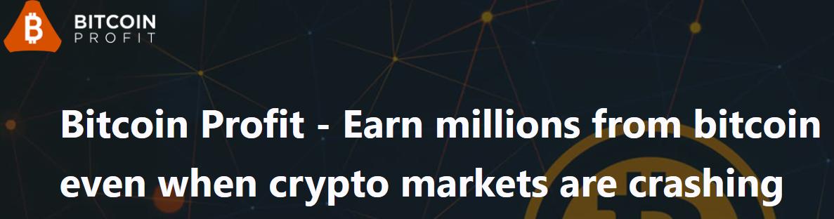 Bitcoin Profit Software Review